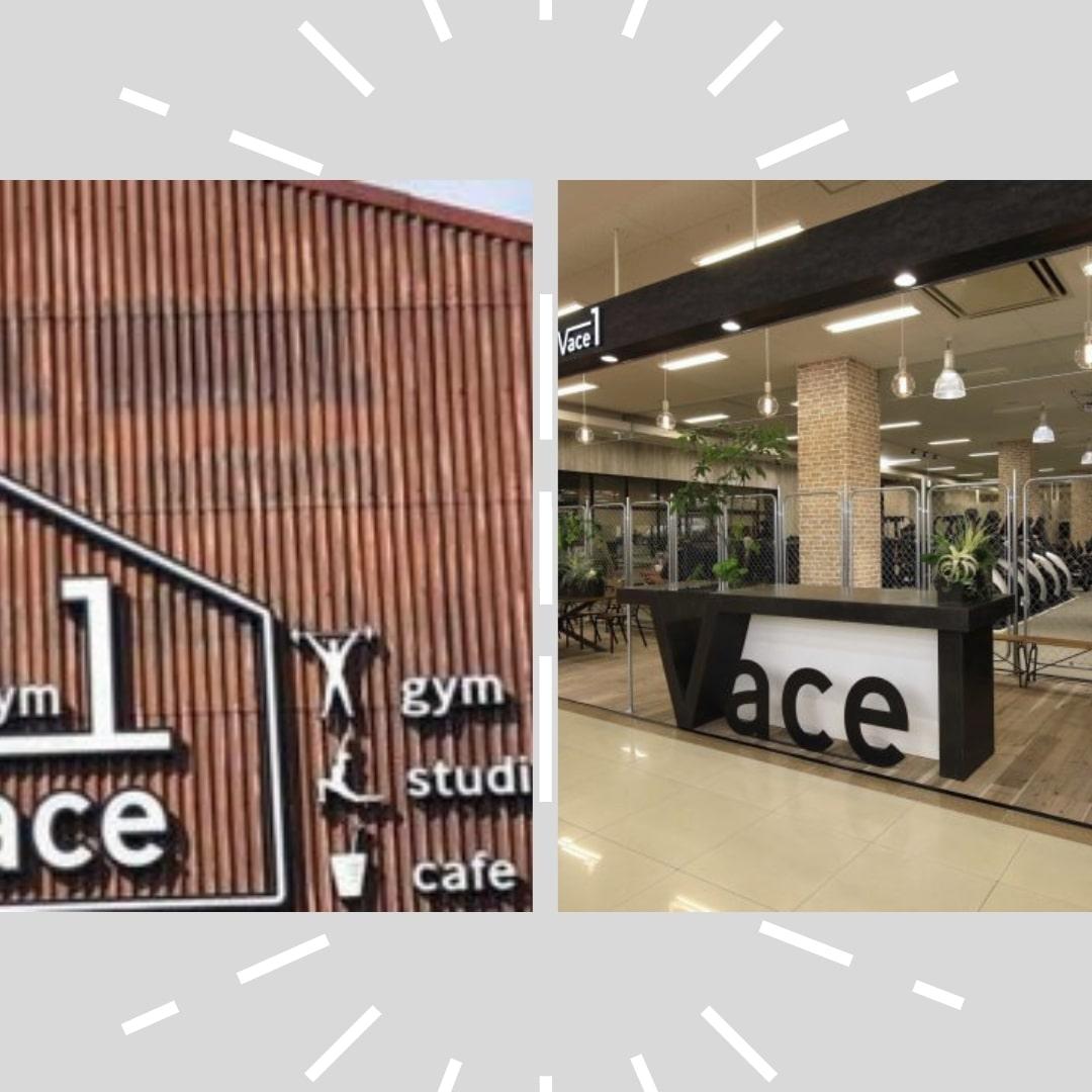 Vace1の店舗で個別対応も可能画像
